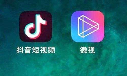 """QQ新功能""""微视""""怎么玩?快来和好友合拍"""