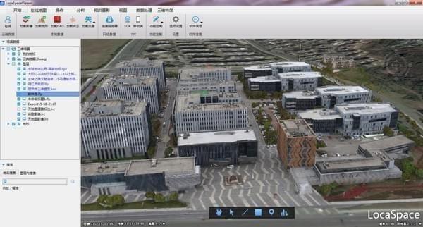 三维数字地球LocaSpace Viewer