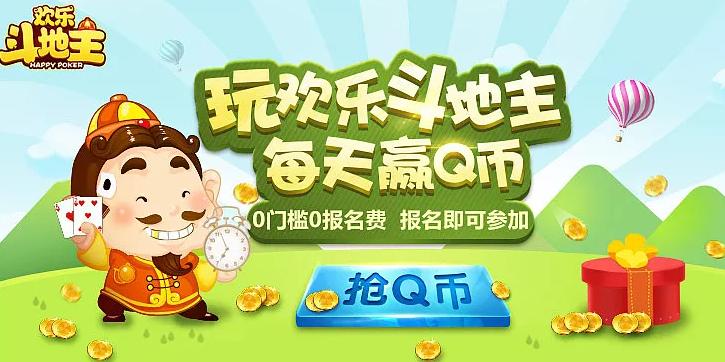 休闲棋牌游戏大全_网上游戏棋牌_棋牌游戏下载推荐