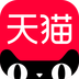 天猫 V8.0.10 for Android安卓版