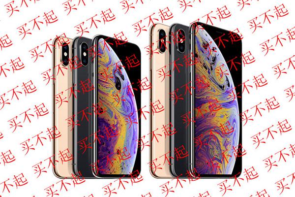 新iPhone售价太贵 不如考虑3千买iPhone 8