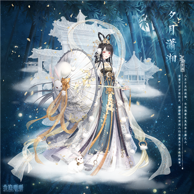 奇迹暖暖中秋夜:白玉仙子舞一曲潇湘月韵