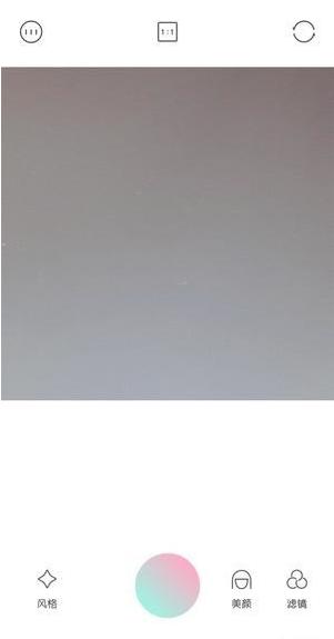 轻颜相机怎么使用? 轻颜相机使用方法介绍