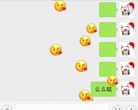 微信聊天里的表情雨有哪些口令? 微信表情雨口令介绍