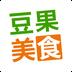 豆果美食 V6.9.22.2 for Android安卓版