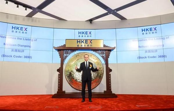 美团点评香港上市,王兴身价爆炸达53.27亿美元,感谢移动互联网