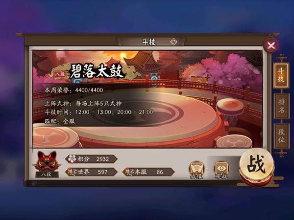 阴阳师一套阵容上2900分蓝帽子阵容推荐