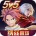 小米超神 V1.33.1 for Android安卓版
