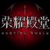 荣耀殿堂 V1.1.300 for Android安卓版