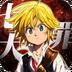 七人传奇:英雄集结 V1.0.0 for Android安卓版