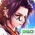 古剑奇谭二之剑逐月华 V2.0.1 for Android安卓版