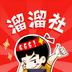 溜溜社 V1.1.2 for Android安卓版