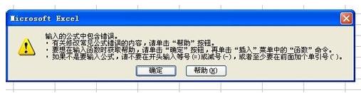 EXCEL表格中@字符是怎么输入?