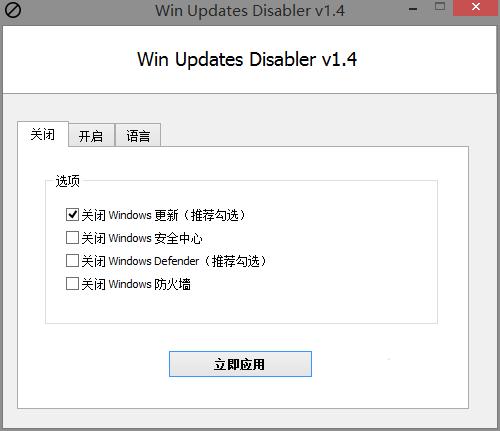 win 进程间通信_win10如何关闭自动更新_网易云关闭自动续费