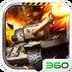 坦克:钢铁之心 V1.1.0 for Android安卓版