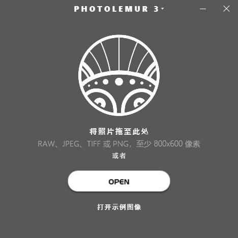 photolemur中文破解版