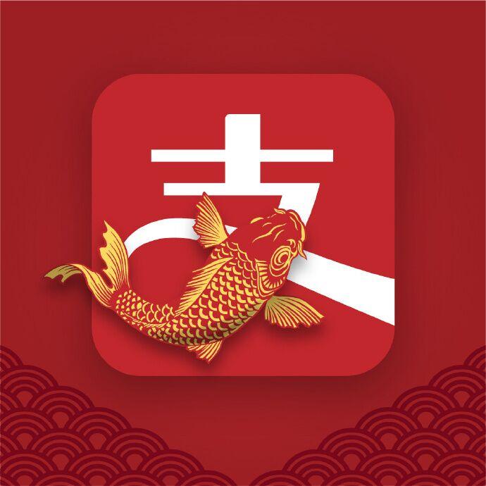 """支付抽取了唯一一名""""中国锦鲤"""",这位网友下半生可以不用工作了"""