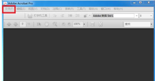 如何将多个PDF文件进行合并?