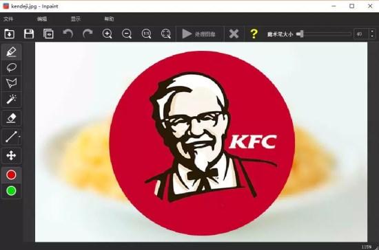 推荐一款强大又使用的图片去水印软件!操作方便