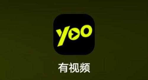 """腾讯推出""""有视频""""app能否超越抖音?主打精品原创短视频"""