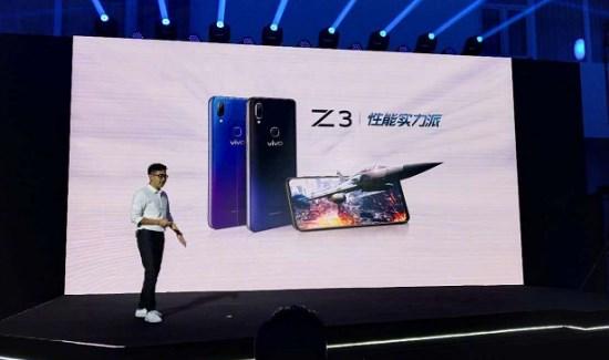 vivo Z3正式发布:性能实力派!搭载骁龙710处理器
