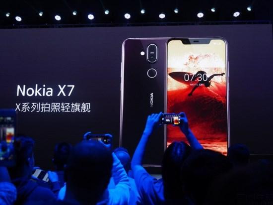 诺基亚新机诺基亚X7发布:主打性能和性价比!拍照轻旗舰