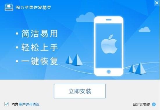 苹果聊天软件_苹果聊天软件_苹果微信强制聊天软件