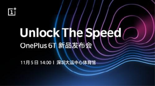 一加6T发布会时间撞档苹果:配置上没有优势