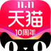 天貓 V8.1.0 for Android安卓版
