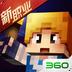 奶块 V2.10.2.0 for Android安卓版