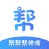 帮帮帮师傅 V1.1.0 for Android安卓版