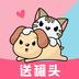 猫语狗语翻译器 V1.0.2 for Android安卓版