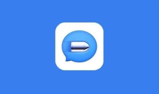 子弹短信怎么绑定支付宝?子弹短信绑定支付宝方法