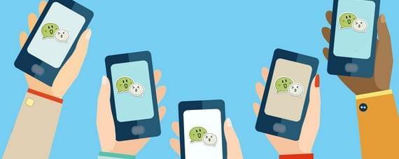 怎么使用微信查询话费呢?