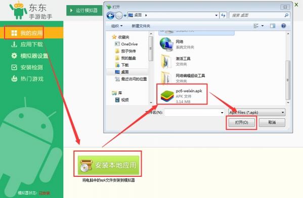 微信电脑版怎么可以不用二维码登陆 微信电脑版不扫二维码登陆教程