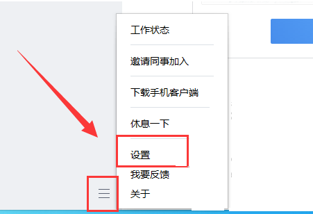 企业微信下载的文件保存在哪里? 企业微信下载文件目录更改方法