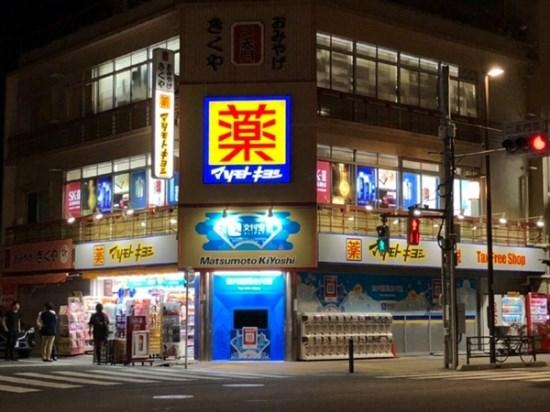 日本知名药妆店与支付宝达成合作:进店可用支付宝扫码支付