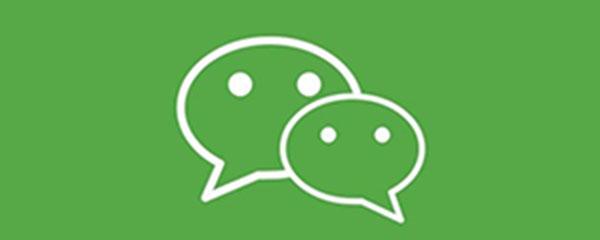 要换手机号码了,微信如何更换手机号?