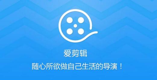 视频剪辑软件哪个好用?几款好用的视频剪辑软件推荐