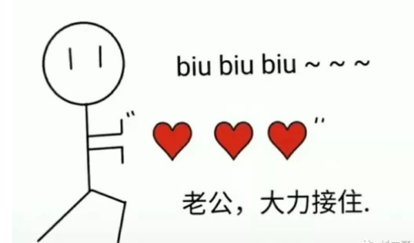 dou you love me?图片