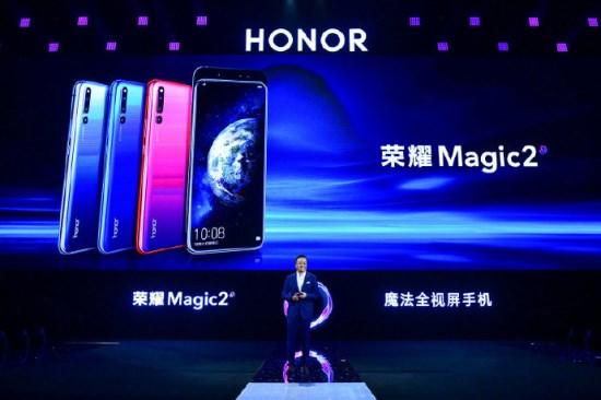 荣耀Magic2发布:九大黑科技加持,售价3799元起