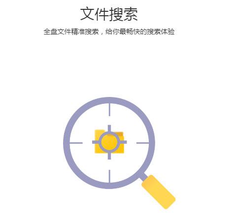 腾讯桌面整理工具下载