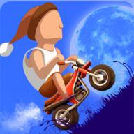 征服山峰 V2.7.3 for Android安卓版