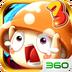 冒险王3OL V1.00.007 for Android安卓版