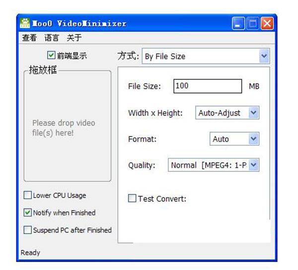 视频可靠视频哪个好?a视频视频压缩软件v视频火山压缩软件图片