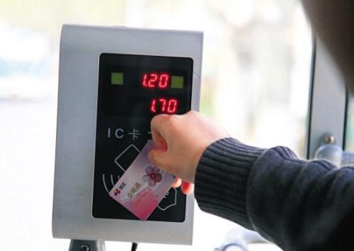 用手机如何充值公交卡?手机充值公交卡方法