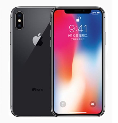 iPhoneX二手95新256G太空灰售价仅6499!二手iPhoneX降价销量走高