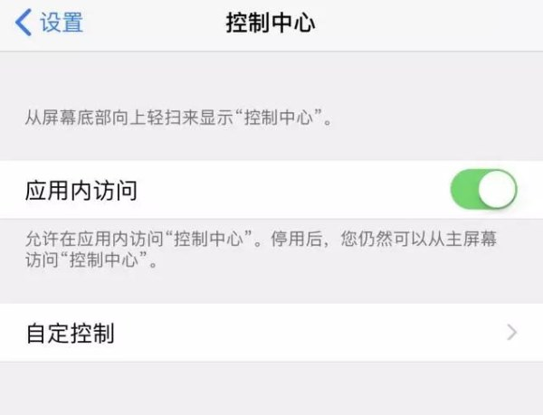 苹果手机如何开启录屏功能?苹果手机开启录屏功能方法