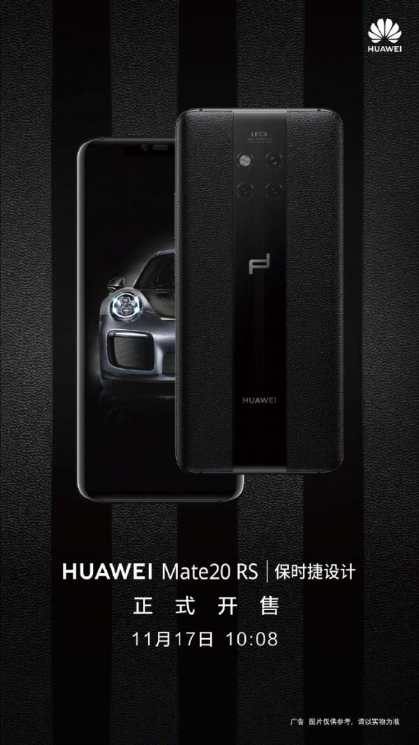 it资讯 手机评测 > 华为mate20rs保时捷设计售价12999元