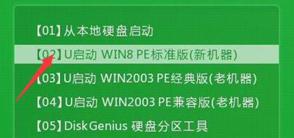 雷神笔记本怎么安装win8.1系统?雷神笔记本怎么安装win8.1系统方法
